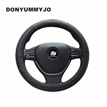 DONYUMMYJO Hot Sell High Quality Cowhide Genuine Leather Car Steering Wheel Cover Size 38cm For VW Skoda Ford Nissan 95% Cars