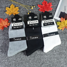 Mens cotton socks breathable perspiration absorbent tube massage bottom deodorant new autumn winter