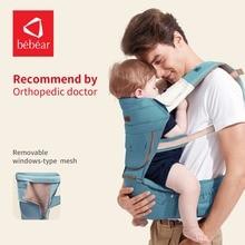 Bebear nueva hipseat prevenir o de tipo 6 en 1 estilo carry carga 20Kg ahorrar esfuerzo Ergonómico porta bebé cuatro estaciones niño sling