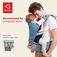 3 36 Month 5 In 1 Position 20Kg Ergonomic Multi Function Hipseat Correct The Baby S