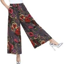 2017 New Summer Women Print Wide Leg Pants Casual Loose Squa
