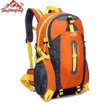 40L Waterproof Ultralight Outdoor Motorcycle Cycling Backpack Bag Bike Backpacks For Travel Mountaineering Bags