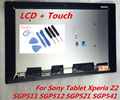 100% Original touch screen digitizer lcd display assembly For Sony Xperia Tablet Z2 SGP511 SGP512 SGP521 SGP541 free shipping