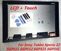 100% original de la pantalla táctil digitalizador lcd ensamblaje de la pantalla para sony xperia tablet z2 sgp511 sgp512 sgp521 sgp541 envío gratis