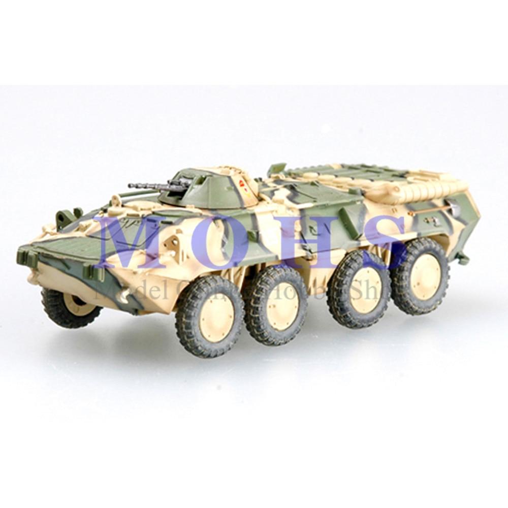 ArmorMark 15680 V-Belt