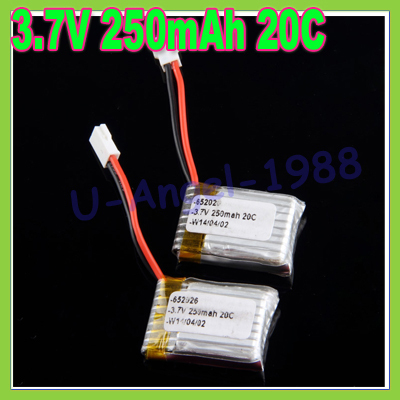 5pcs lot 3 7V 250Mah 25C Lipo font b Battery b font Parts For UDI U816