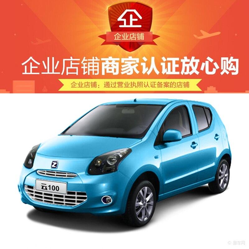 Zotye Cloud 100 Pure Electric Vehicle Lithium Battery Motor Controller Charging Plug 5 Year Warranty Or 000 Kilometers