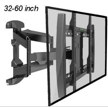 32-60 inch Full Motion TV Wall Mount 6 Swing Arms Bracket with Cable Management