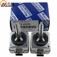 Malcayang New Brand 2pcs D1S D3S D2S D2R D4S D4R 4300K 6000K Xenon Bulbs Lamps Lights Lighting Car Headlight For Audi BMW Benz