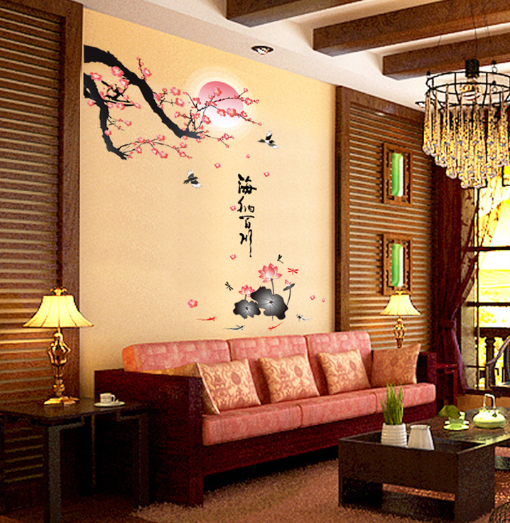 New chinese wall stickers flowers birds home decor living room art decals modern removable pvc sticker for decoration-in Wall Stickers from Home u0026 Garden on ... & New chinese wall stickers flowers birds home decor living room art ...