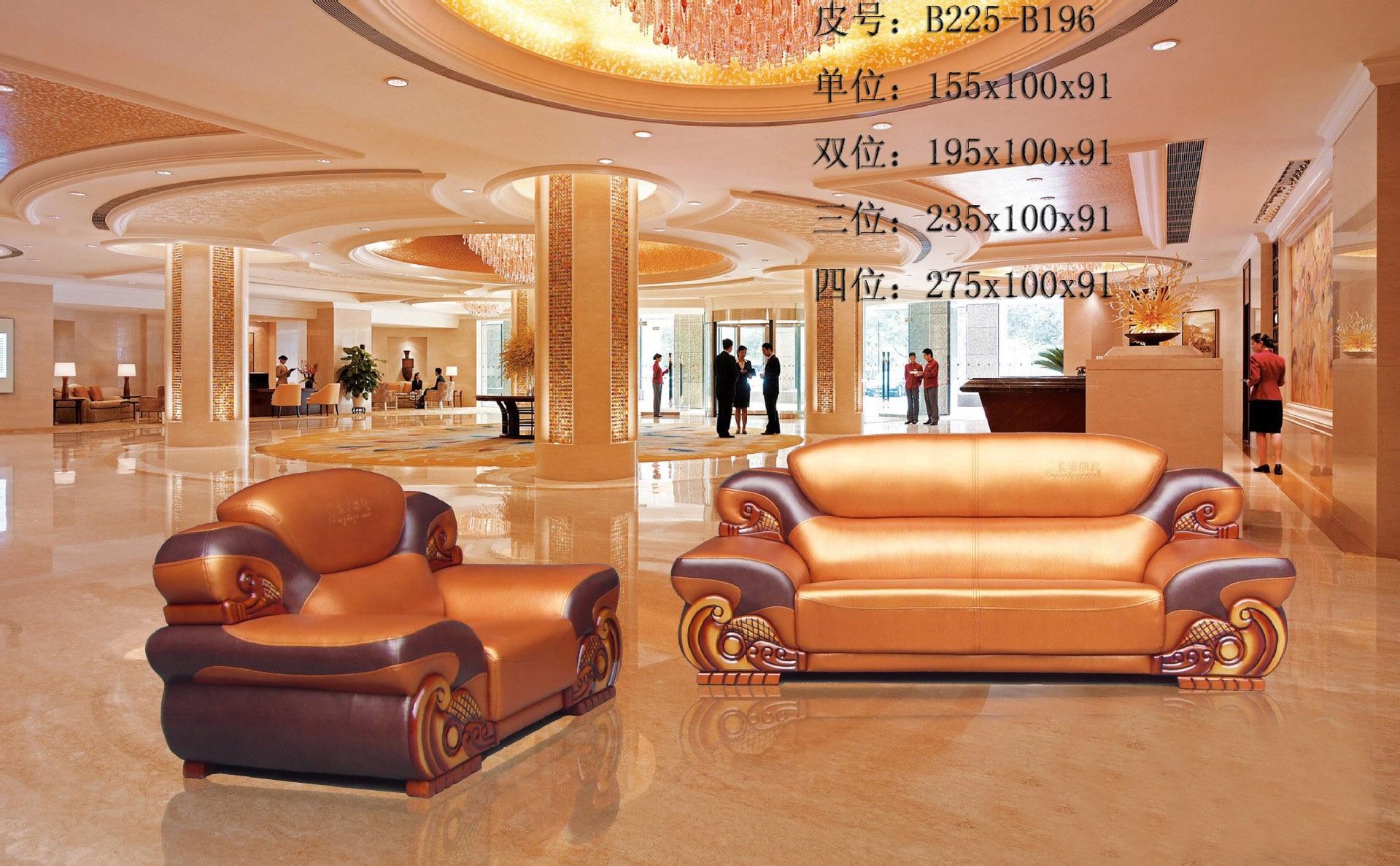 luxurious leather sofa high grade sitting room thick office civilian sofa combination set combine furniture cheap office sofa