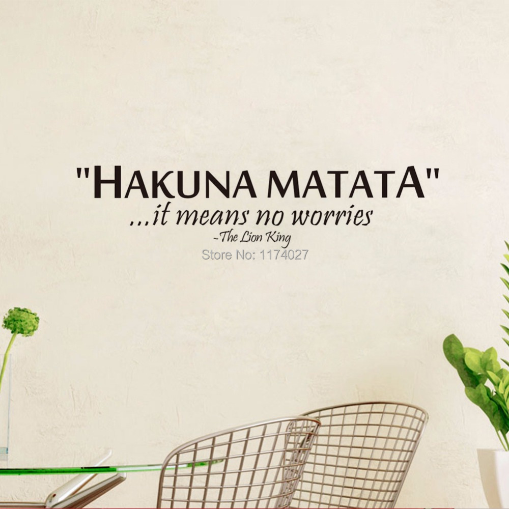 Lion King Bedroom Decorations Aliexpresscom Buy Quotes Hakuna Matata It Means No Worries