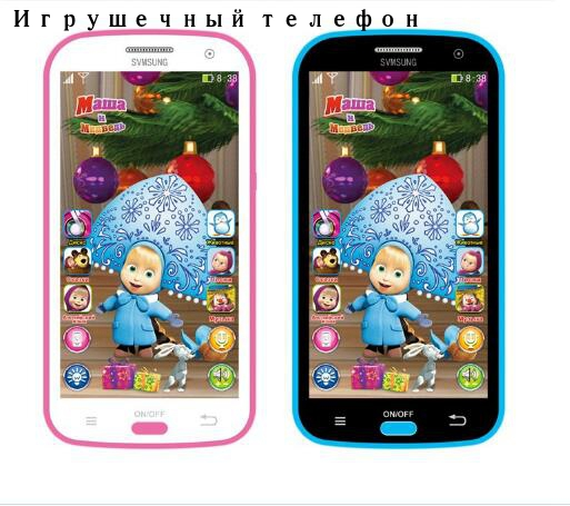 April Du Kids Russian Baby Story Early Learning & Education Machines Mobile Phone Toy with Headphone line
