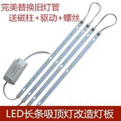Led ceiling Bar light lamp plate 24w 32w 30cm 40cm 52cm smd led strip with lights 5730 led panel light source