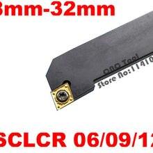 Угол 95 SCLCR0808F06 SCLCR1010H06 SCLCR1212H09/06 SCLCR1616H09 SCLCR2020K09 SCLCR2525M09/12 SCLCR3232P12 sclcl NC токарные инструменты