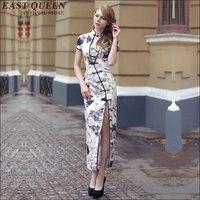 Chinese traditional dress women oriental dress new arrival chinese dress qipao chinese style modern cheongsam AA1411
