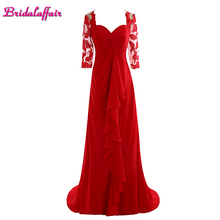 KapokBanyan Real Photo Red Appliques Sweetheart Prom Dresses 2017 Half Sleeve Sweep Train Lace Party Gown Vestido de festa