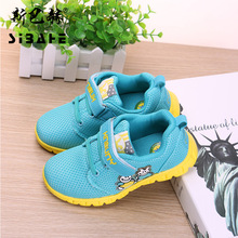 Sbach Children casual shoes sneakers nmd kids shoes girls shoes boys shoes kids Ventilation Wear-resisting