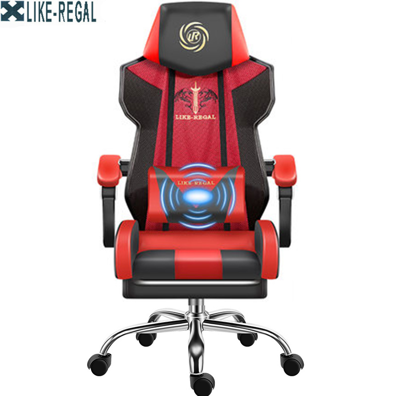 Furniture Office Rotate game chair furniture office manager rotate armrest chair
