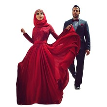 Burgundy Muslim Evening Dress Long Sleeves Hijab Chiffon Floor Length Lace Turkish Evening Gowns Islamic Stylish Long Dresses