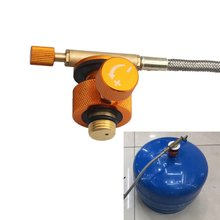 YoungerY Gas Refill Adapter Outdoor Camping Stove Cylinder Filling Butane Canister