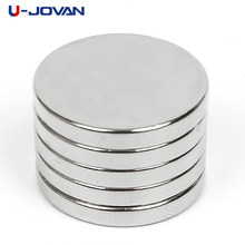 U-JOVAN 5pcs 20 x 3mm N35 Mini Super Strong Rare Earth Fridge Permanet Magnet 20*3 Small Round Neodymium Magnet 20x3(China)