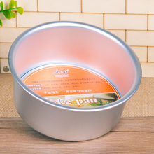 1Pc Food Grade Aluminum Alloy Mold Thicken Round 7 Inch Cake Tool Baking Dish Mould Pan Pattern Bakeware