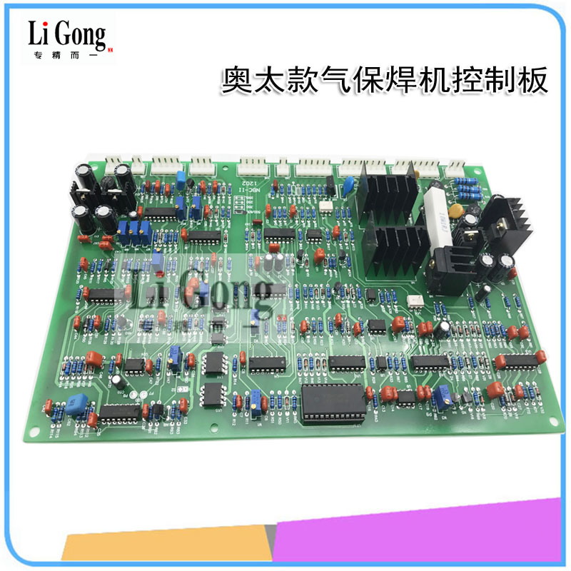 лучшая цена The Sun NBC-500 Gas Shielded Arc Welding Inverter DC Welding Machine Control Board IGBT Module Main Control Board Circuit Board