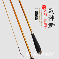 carbon fish rod 1.8/2.4/2.7/3.0/3.5 meters and then inserted section by section fishing rod set light and hard squid rod