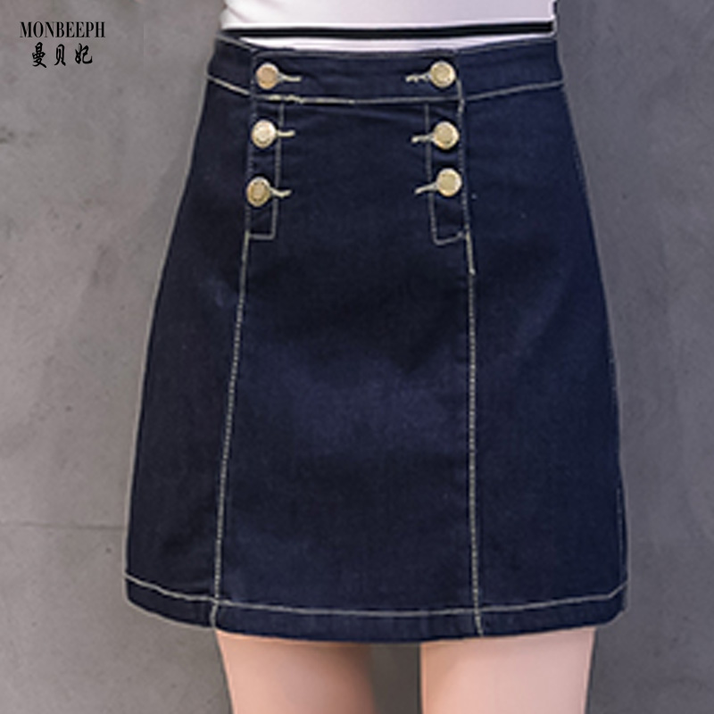 Online Get Cheap Blue Jean Skirts -Aliexpress.com | Alibaba Group