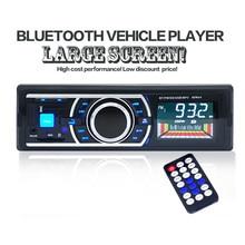 Автомобилей в тире стерео аудио MP3-плеер Радио приемник Bluetooth USB SD AUX FM Дистанционное управление Авто Mp3 автомобиль-Стайлинг