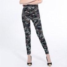 Womens High Waist Skinny Camouflage Leggings Fashion Fake Zipper Pocket Print Camo Leggings Women Faux Jeans Leggins Femme