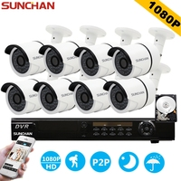 SUNCHAN HD 2MP Video Surveillance CCTV System 8CH Full HD 1080P HD AHD DVR Kit 8