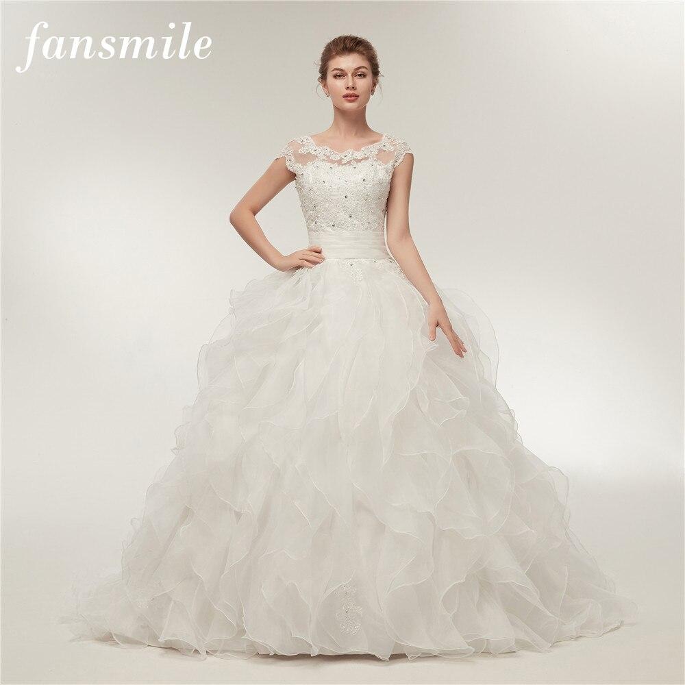 Fansmile Simple Vintage Lace Ball Gowns Wedding Dresses