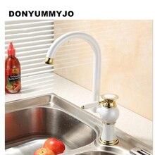 DONYUMMYJO Роскошный Золотой латуни кухни смесители кран одной рукой умывальник смеситель водопроводной воды кухня раковина кран