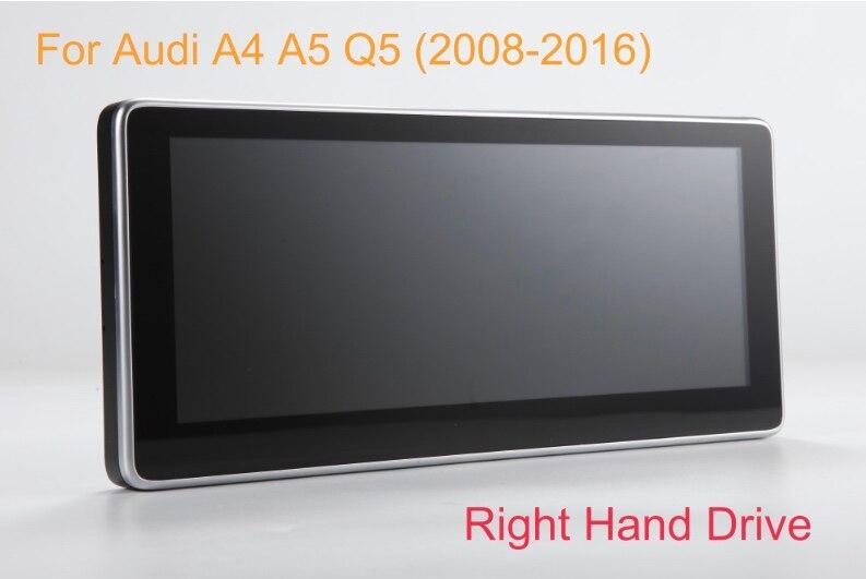10.25 pouce Android 7.1 Voiture GPS Système de Navigation Radio Lecteur Médias Stéréo pour Audi A4 pour Audi A5 Q5 S4 s5 2009-2015 RHD