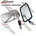 Motorcycle Rearview Mirror For Honda CA / Magne 250 Steed cavalry 400/ 600 rear view mirrors/Side Mirrors  Motorcycle parts