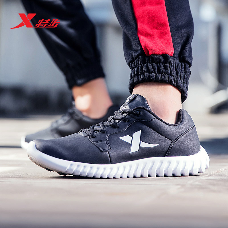 881119119263 Co mfycubes xtep men's running shoes sports running shoes autumn winter new leather waterproof shoe