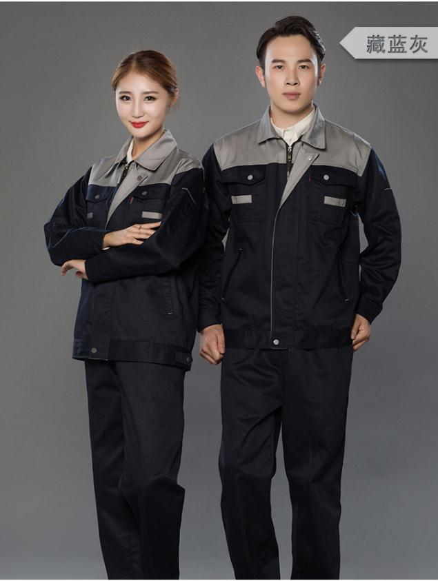 Factory labor work clothing, jacket and pants suit, house work apparel.free shipping. ...