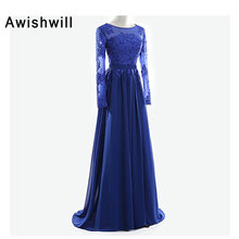 Elegant Long Sleeve Evening Dress Royal Blue 2018 A-Line Floor Length Long Party Gowns Mother of The Bride Dresses For Wedding