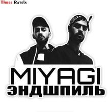 Três ratels lcs031 #14.3x17cm cantores de hip hop miyagi e endshpil' colorido engraçado adesivos de carro estilo removível decalque