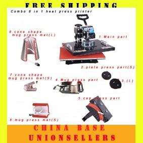 Free Shipping Digital Heat Press Printer Machine 8 In 1 Multifunction Transfer Mug T