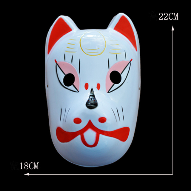 Naruto Shippuden Hatake Kakashi Anbu Cat and Fox Mask