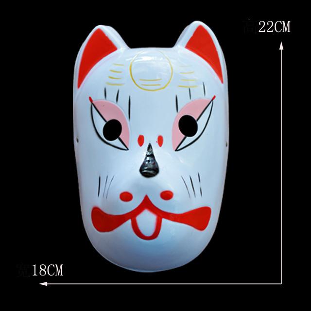 Naruto Shippuden Hatake Kakashi Anbu Cat and Fox Mask