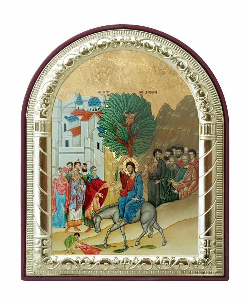 Resim çerçevesi ucuz ev dekor standı da asılı can özel metal el sanatları katolik sembolleri Giriş Içine Kudüs vaftiz hediyeler