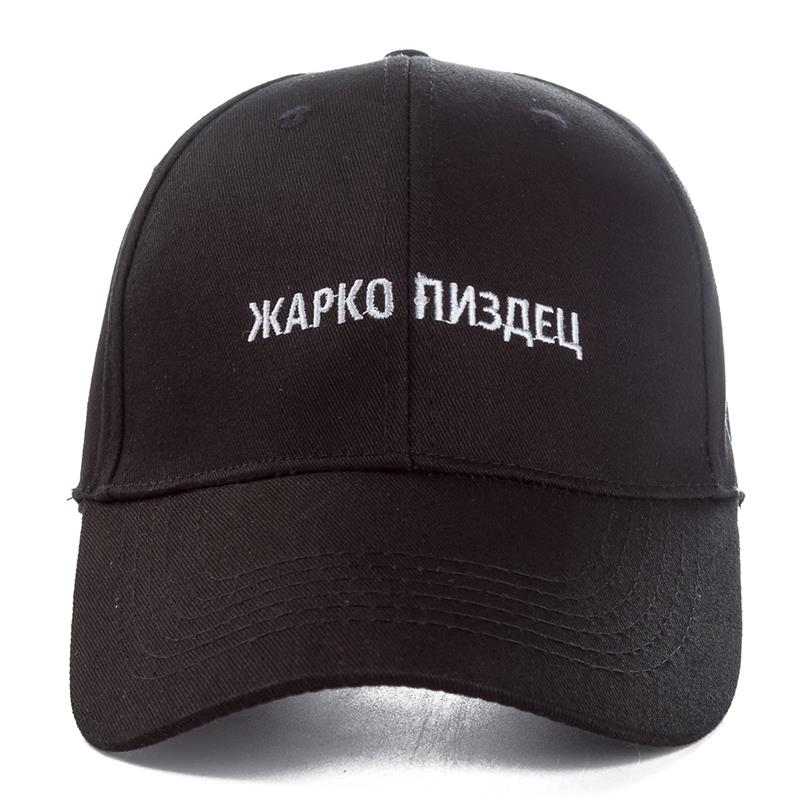 High Quality Brand Russian Letter Very Hot Snapback   Cap   Cotton   Baseball     Cap   For Men Women Hip Hop Dad Hat Bone