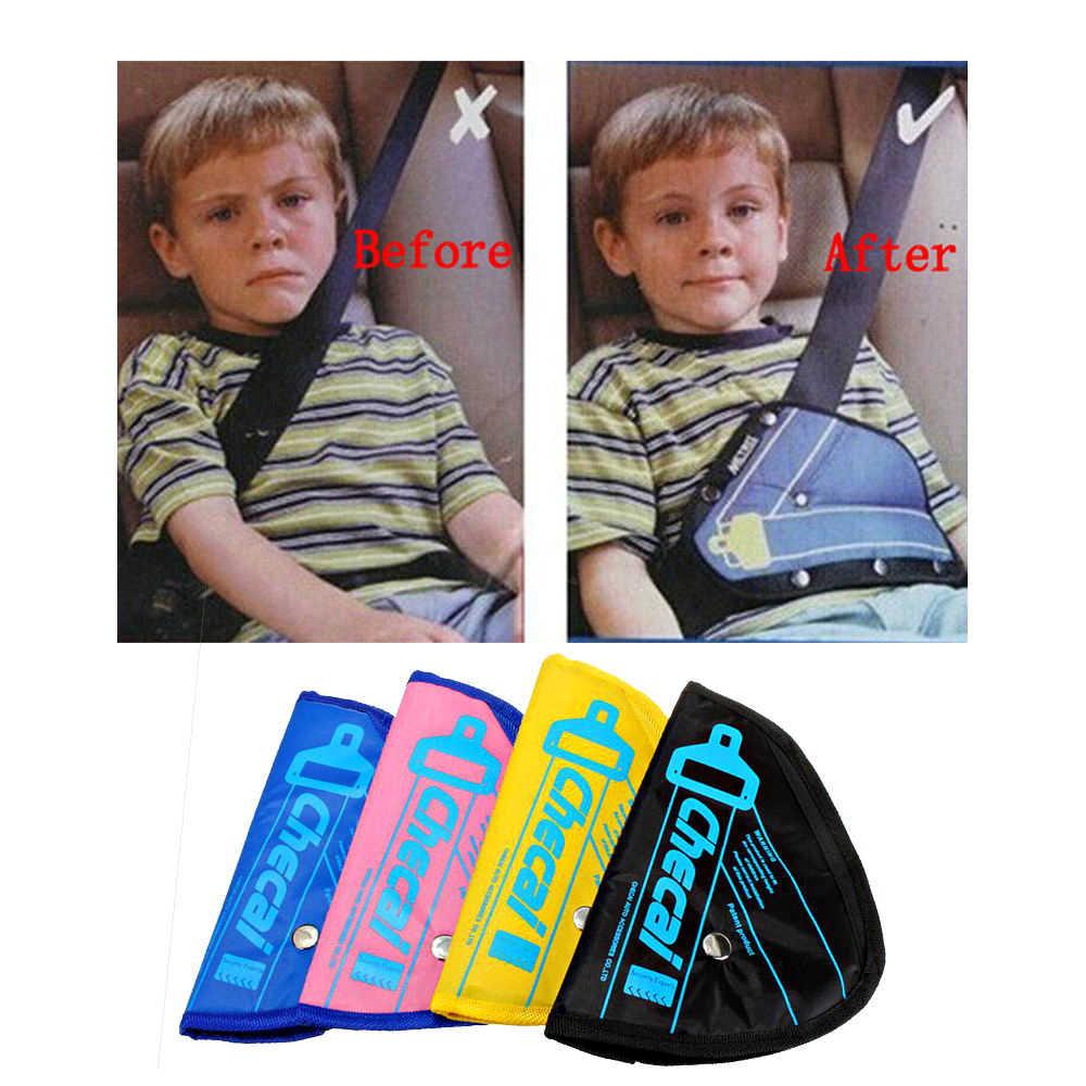 1 pcs 안전 적합 두꺼운 자동차 안전 벨트 조정 장치 아기 어린이 안전 벨트 보호자 안전 벨트 포지셔너 2-5 년