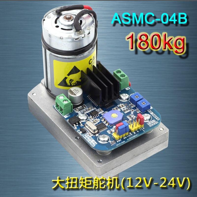 NEW 1PC ASMC 04B large torque alloy steering gear 12V 24V 180kg cm large robot arm