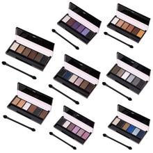 8 Colors Nude Eye Shadow Makeup Shimmer Matte Eyeshadow Earth Color Eyeshadow Palette Cosmetic Makeup Set(carton packing)