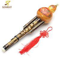 Senrhy Natural Bamboo Gourd Cucurbit Flute C Tone Chinese Minority Musical Woodwind Instruments For Music Flute